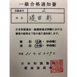 83D17D67-B875-4F8A-B766-0C151E481078